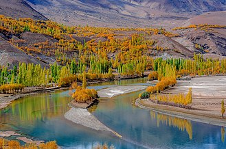 Ghizer District - Phander Valley