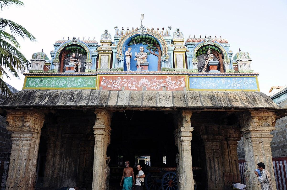Image result for திருப்பெருந்துறை ஆவுடையார் கோயில்