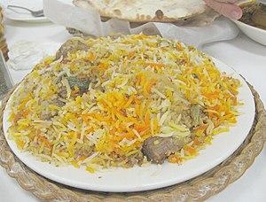Cuisine of Karachi - Image: Awadhi mutton biryani