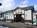 Ayashi Eki 2008-2.jpg