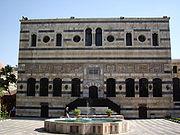 Azem Palace 02