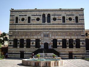 Azm Palace - Image: Azem Palace 02