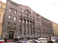 Azov-Don Commercial Bank Building 02.JPG