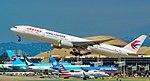B-7881 China Eastern Airlines Boeing 777-39P(ER) s-n 43285 (36980912932).jpg