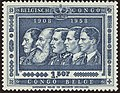 BEL-CG 1958 MiNr0338 mt B002.jpg