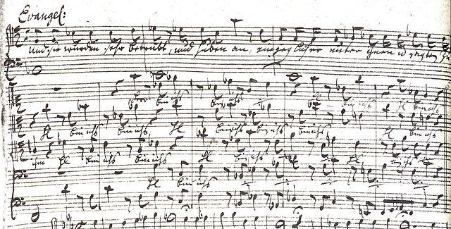 바흐 마태수난곡 BWV244, Erbarme dich 주여 우리를 불쌍히 여기소서