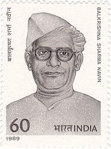 Bal Krishna Sharma Naveen - Wikipedia