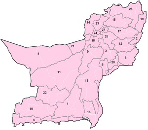 English: 27 Districts of Balochistan, Pakistan...