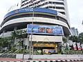 Bank Rakyat Jalan Tangsi.JPG