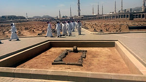 Uthman - Uthman's tomb after demolition by Saudi regime.