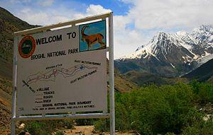 Broghil Valley National Park - Image: Baroghil National Park, Khyber Pakhunkhwa, Pakistan