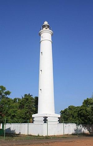 Batticaloa Lighthouse - Batticaloa Lighthouse
