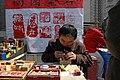 Beijing (116065111).jpg