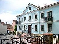 Belarus-Minsk-Maksim Bahdanovich Museum-2.jpg