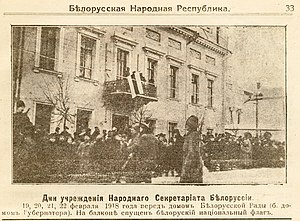 Flag of Belarus - The White-red-white flag on a government building of the Belarusian Democratic Republic in Minsk, 1918