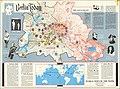 Berlin Today - Monday, September 10, 1951.jpg