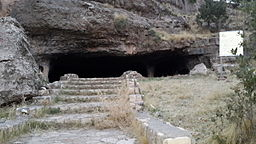 Bestun Cave from outside.jpg