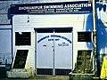 Bhowanipur Swimming Association.jpg