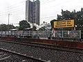 Bidhannagar Railway station.jpg