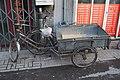 Bikes (8441649814).jpg