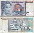 Billete de quinientos mil dinares yugoslavos.jpg