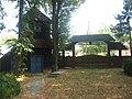 Biserica de lemn din Mitocaşi13.jpg