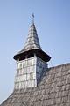 Biserica de lemn din Port123.TIF