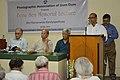 Biswatosh Sengupta Addressing - Benu Sen Memorial Lecture - Kolkata 2014-05-26 4837.JPG