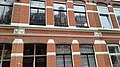 Blasiusstraat 50 (2).jpg