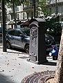 Boîte à sable, avenue Trudaine, Paris 8e 1.jpg