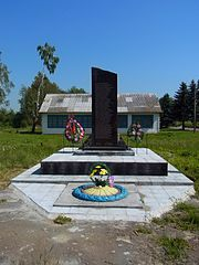 Bobly Turiyskyi Volynska-monument to the countrymen-1.jpg