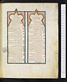Bodleian Library MS Kennicott 2 Hebrew Bible 5v.jpg