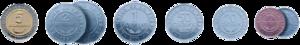 Bolivian boliviano - Image: Bolivianos moneda