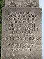 Bondyrz - Muzeum Historyczne Światowego Związku Żołnierzy Armii Krajowej Inspektoratu Zamojskiego - pomnik poległych w II WŚ pracowników fabryki (03) - DSC04040 v1.jpg