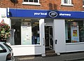 Boots in Bishop's Waltham High Street - geograph.org.uk - 1514453.jpg