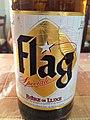 Bouteille de bière FLAG (Sénégal).jpeg