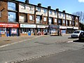 Bowness Shops - geograph.org.uk - 1817801.jpg