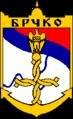 Brčko (grb).png