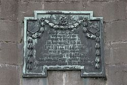 Photo of Bronze plaque № 10631