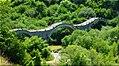 Bridge of Kokkori or Noutsos.jpg