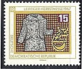 Briefmarke Leipziger Herbstmesse Interpelz 1967, 15 Pfennig, DDR.jpg