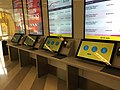 Brightline Ticket Kiosk Miami Station (42253664672).jpg