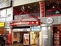 Britannia, Euston Station, NW1 (2370069387).jpg