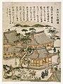 Brooklyn Museum - Honsho gohyaku rakan (Temple of the 500 Rakan) - Kitao Shigemasa.jpg