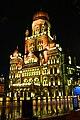 Bruhan Mumbai Municipal Corporation.jpg