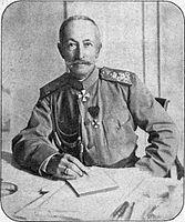 Brusilov AA.jpg