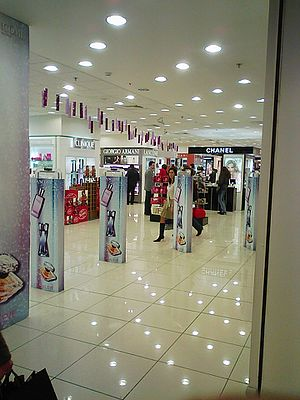 București Mall - Image: Bucharest mall beauty shop.photo by dan 69en
