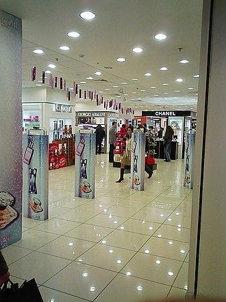 București Mall - Image: Bucharest mall beauty shop.photo by dan 69en