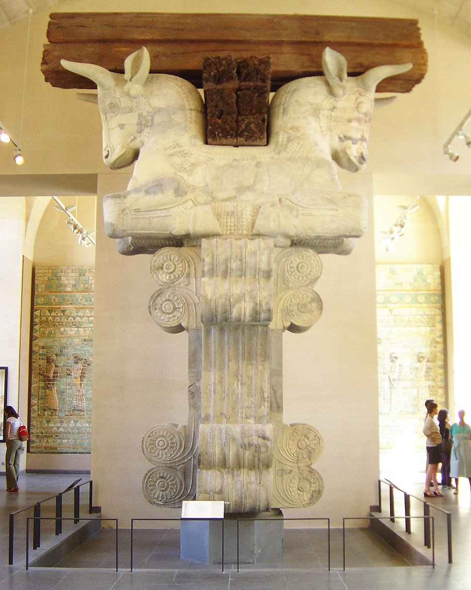 Bull capital Apadana Louvre AOD1 (1)