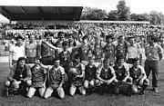 Bundesarchiv Bild 183-1983-0604-014, FDGB-Pokal, Endspiel 1. FC Magdeburg, Mannschaftsfoto